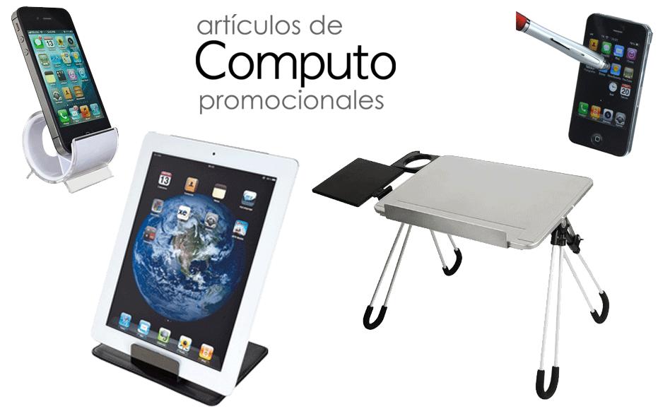 computo-promocionales